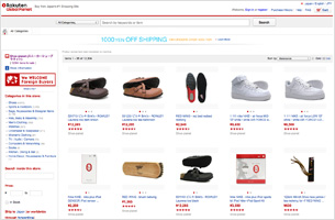 Shoe-Planet Shopping Japanese Products from JAPAN